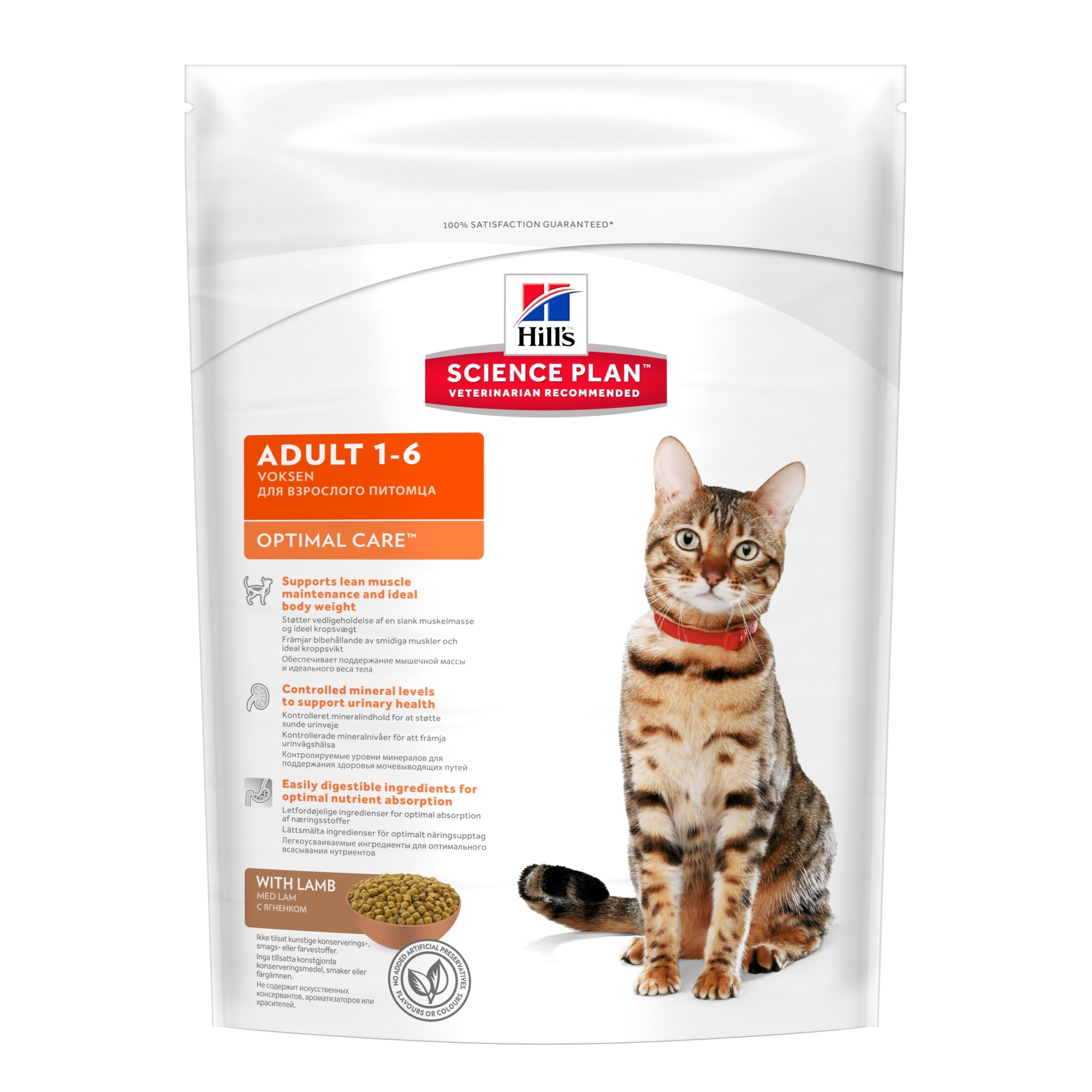 Hill's Optimal Care Adult Lam kattenvoer